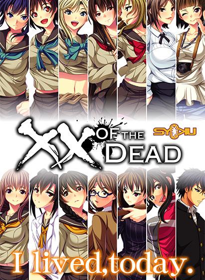 【独占】×× OF THE DEAD