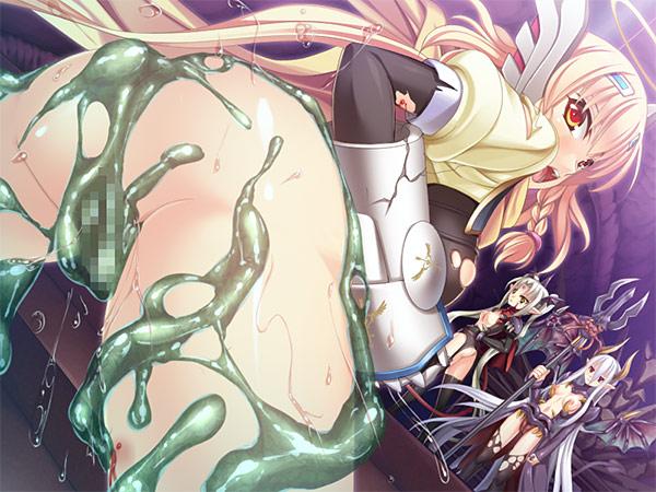 クルセイドハートカレン 〜呪淫洗脳の罠〜【オンラインゲーム特典付き】