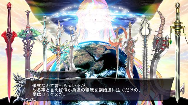 【独占】 黙示録外伝-わたしの勇者は多重神格者-トリプルパックvol1