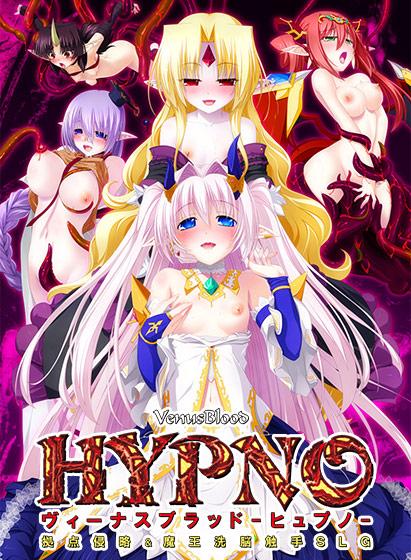 VenusBlood HYPNO DL版