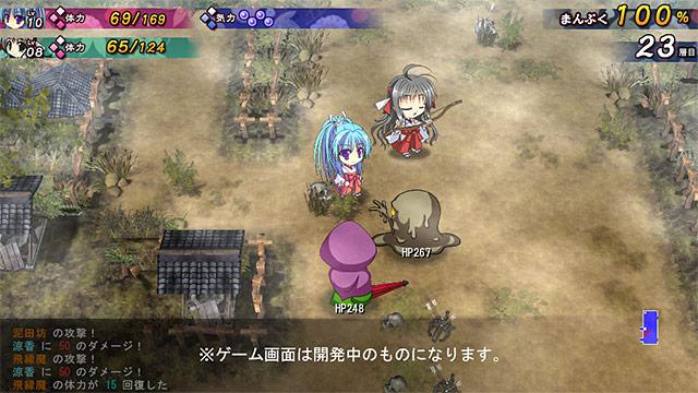 神楽花莚譚 追加シナリオ2