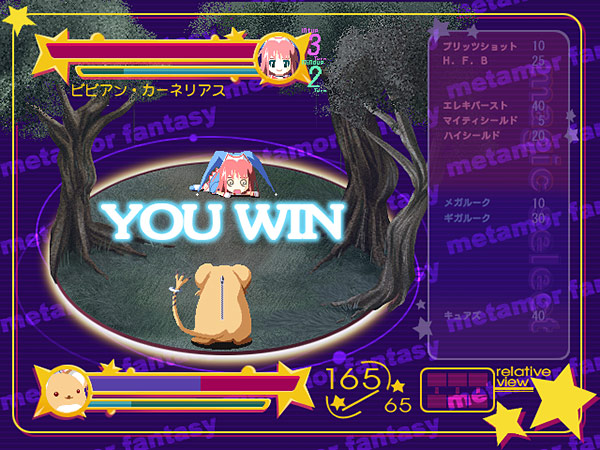 メタモルファイト+ドラマCD