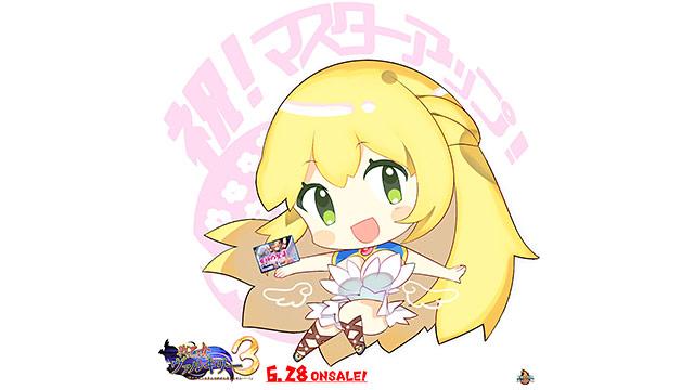 【特別限定版あり】戦乙女ヴァルキリー3 豪華プレミアムパック