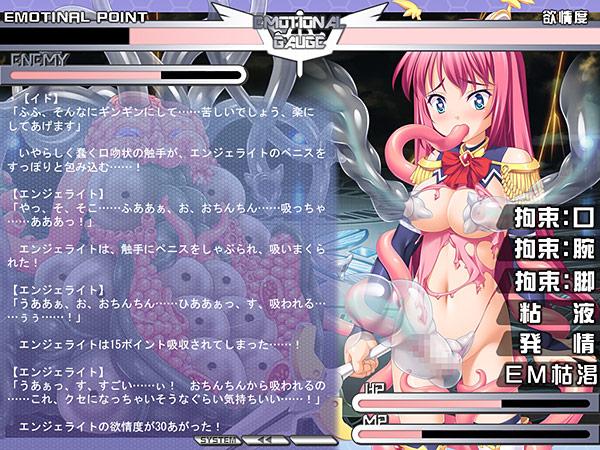 想聖天使クロスエモーションFD 4-6Pack