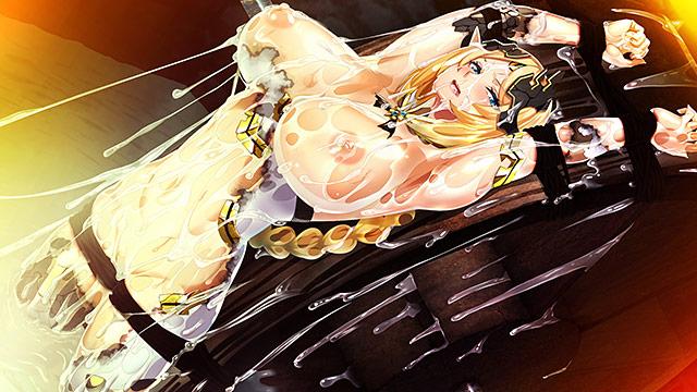 エデンズリッター 第2章 獄悦の竜皇女ヒルデガルド