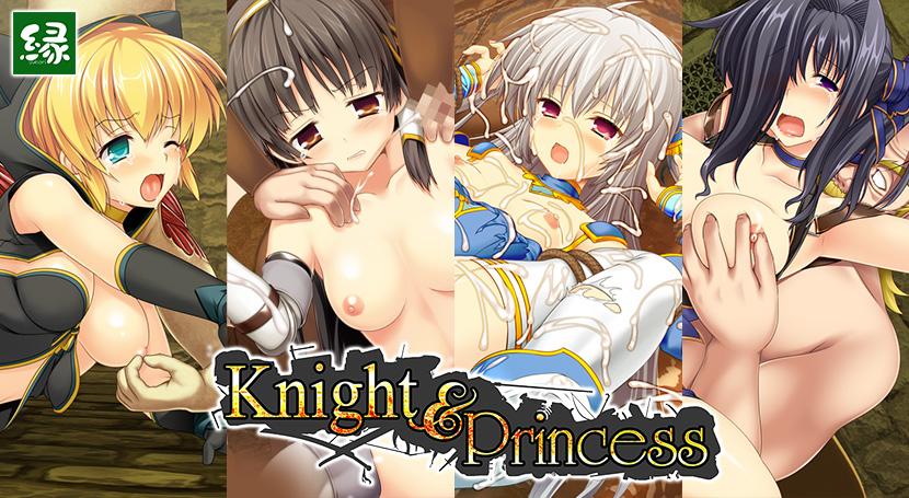 Knight&Princess