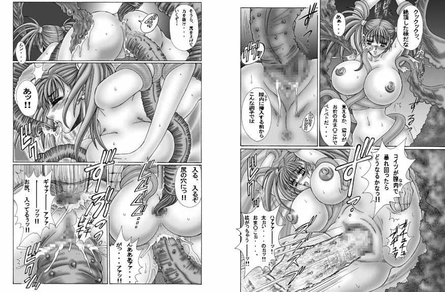 蒼の林檎+ROSES GARDEN