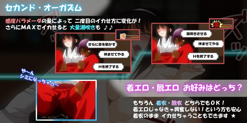 レゲーの杜 Vol.01 〜小夜ちゃんの奇々〜