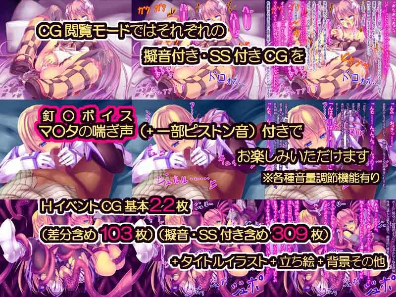 Minority hearts6〜催眠寝取られ〜