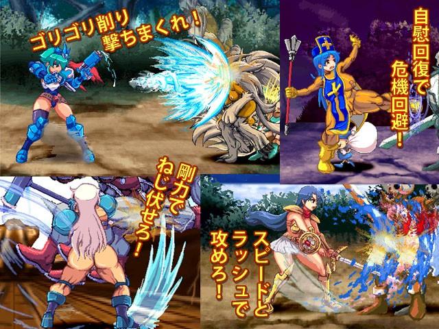 QUEEN'S AXE(ver.FINAL)4人の美闘士達