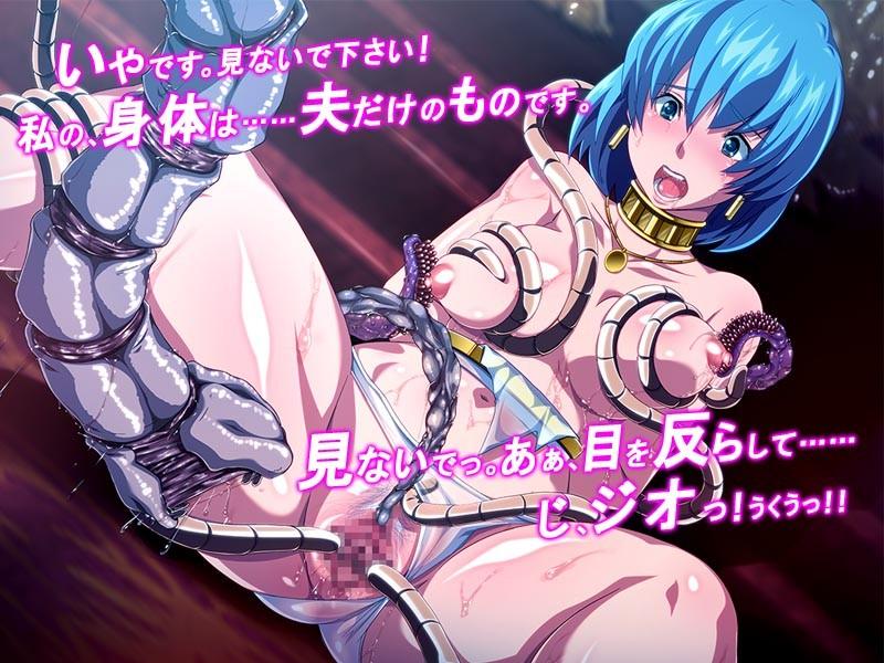 聖隷の姫君ステア 〜ストゥーム・コアの伝説〜