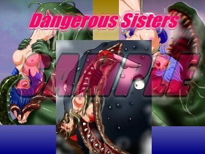 Dangerous Sisters 丸呑み・捕食 4