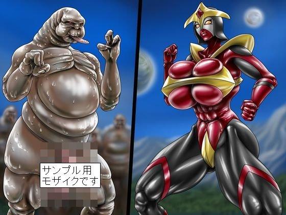 ヒロ☆ピン3〜母星で陵辱バトル!〜