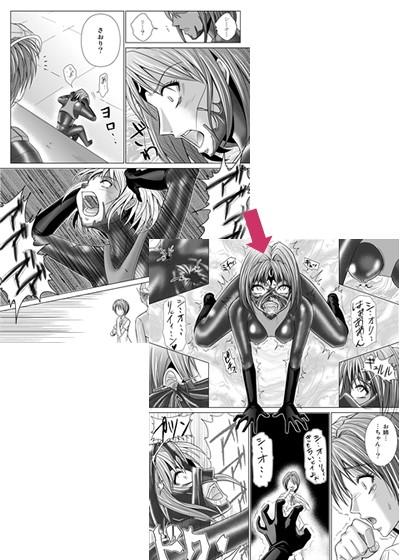 特防戦隊ダイナレンジャー 〜ヒロイン快楽洗脳計画〜 【Vol.04〜08+外伝】(廉価版)