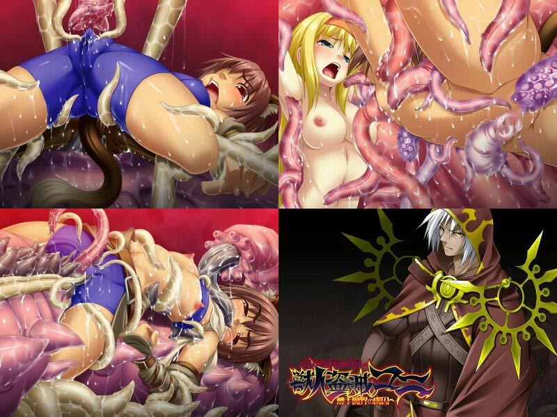 触手魔界の虜囚〜尻尾責めと肛虐に屈服した獣人盗賊ユニ