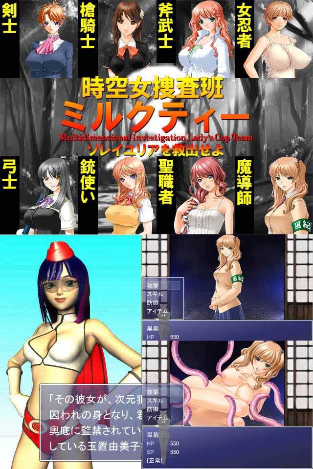 アクノ企画RPGセット