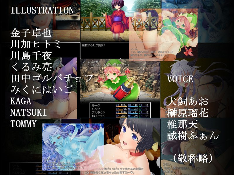 モンマスII〜魔物娘と闘技場〜