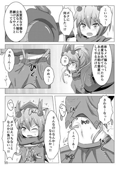 駆錬輝晶 クォルタ アメテュス #3