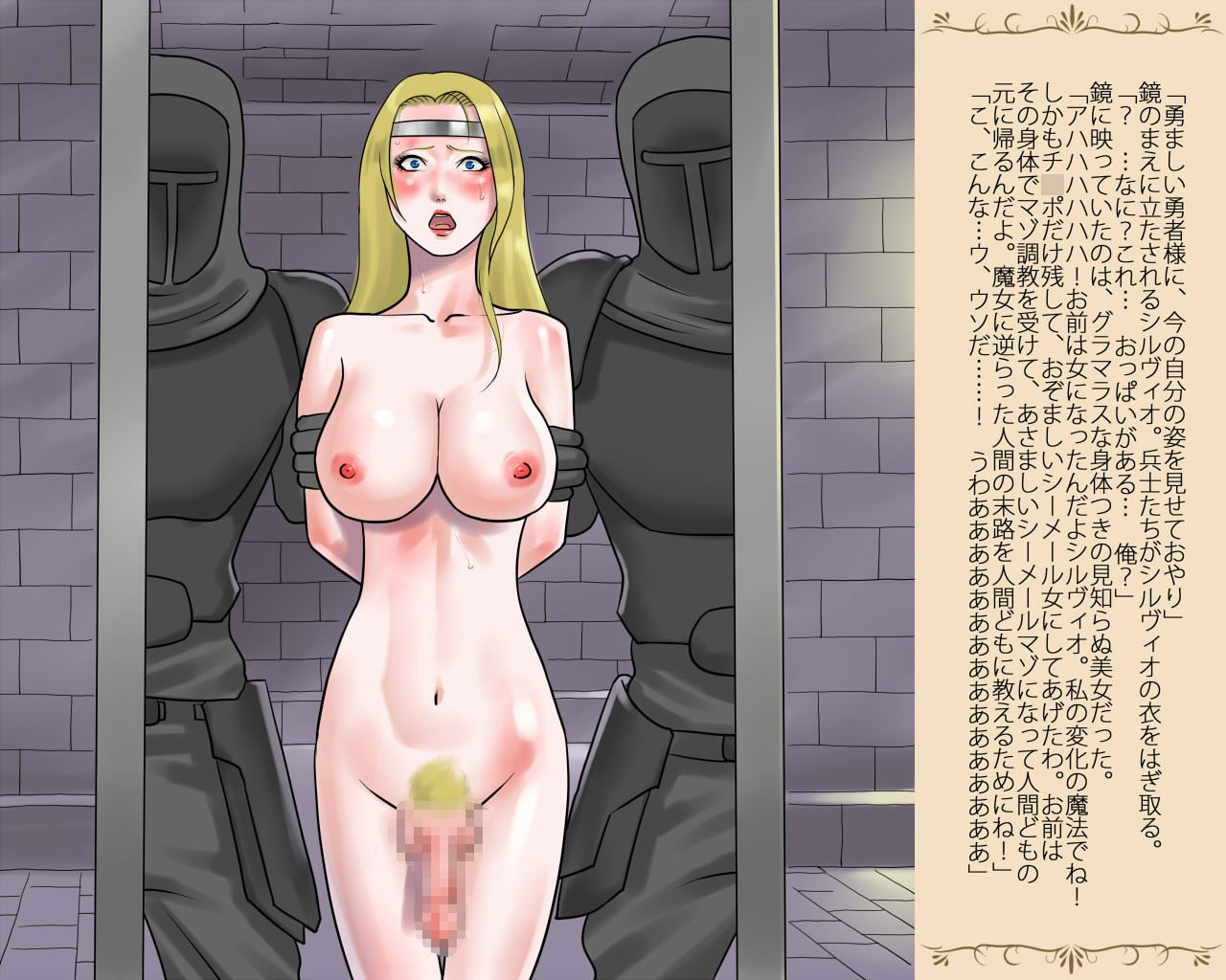 女体化された勇者様・恥辱の変態射精奴隷 ver1.4