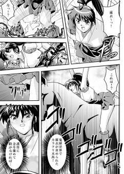 FallenXXangeL7 淫幻の亜衣と麻衣
