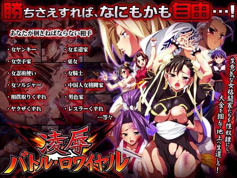 ディーゼルマインDXパック第2弾〜陵辱輪舞〜