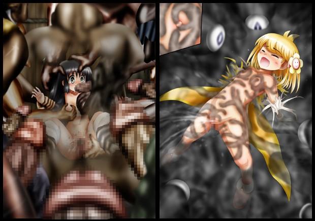 『不思議世界-Mystery World-ののな18』〜ののなの石化淫辱地獄姦とちふゆの災難〜