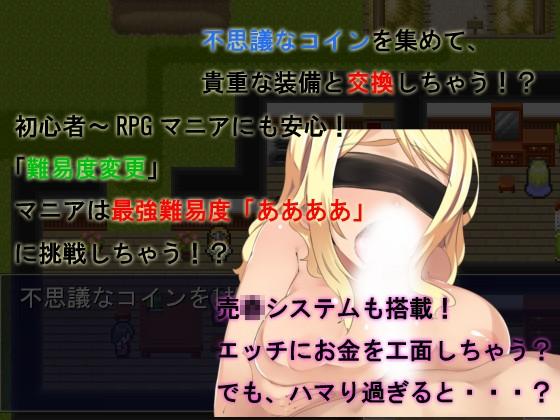 賢者クエスト〜なんちゃって賢者奮闘記〜