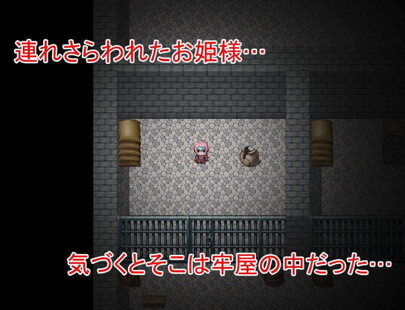 触手牢獄からの脱出〜姫騎士ソフィ淫魔精液を集める〜