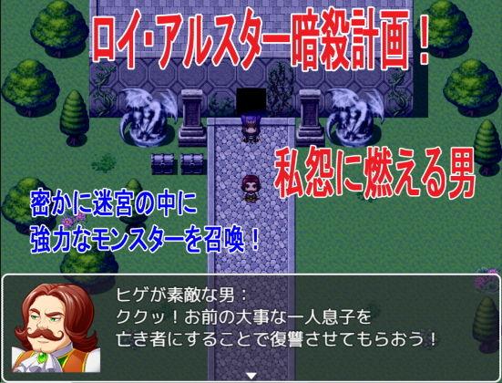 クロエ〜敗北の迷宮〜