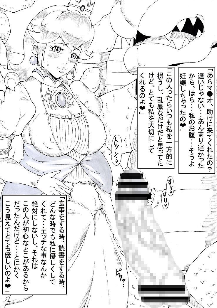 N図鑑〜特殊性癖編〜