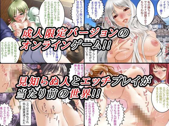「エロい美人巨乳妻&巨乳看護師祭」割引キャンペーンエディション