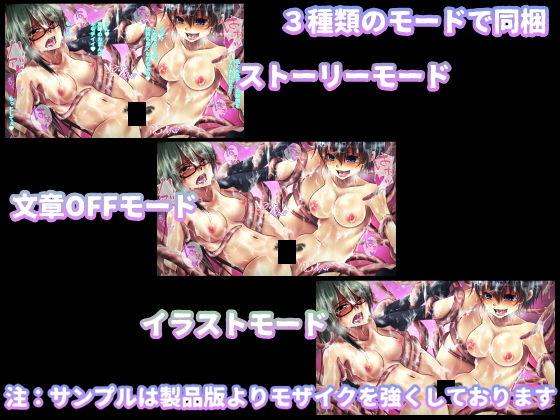 NSIDE〜第三章〜