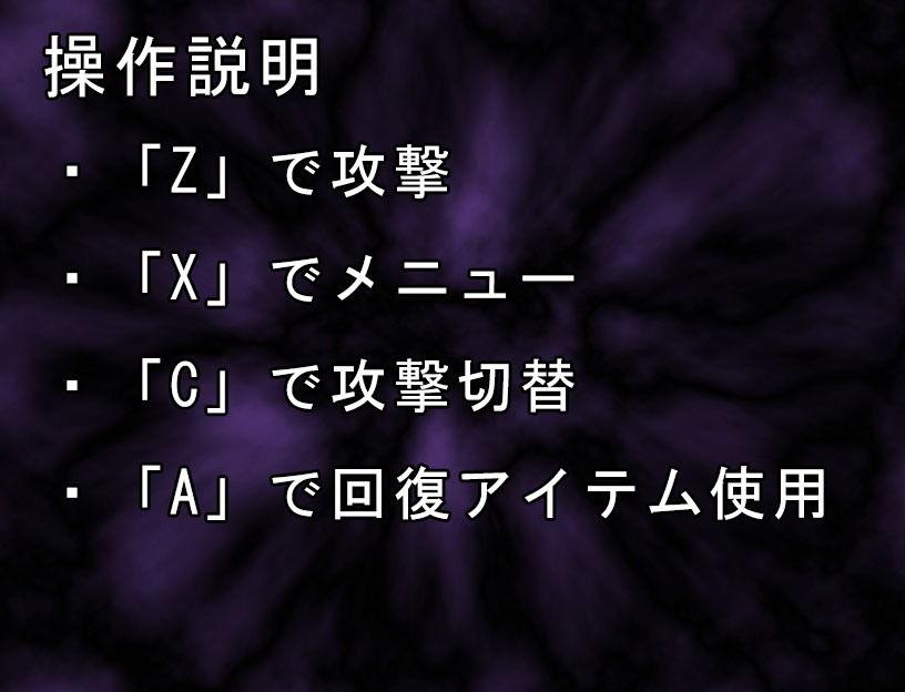 探索者アオイ〜丸呑み脱出〜