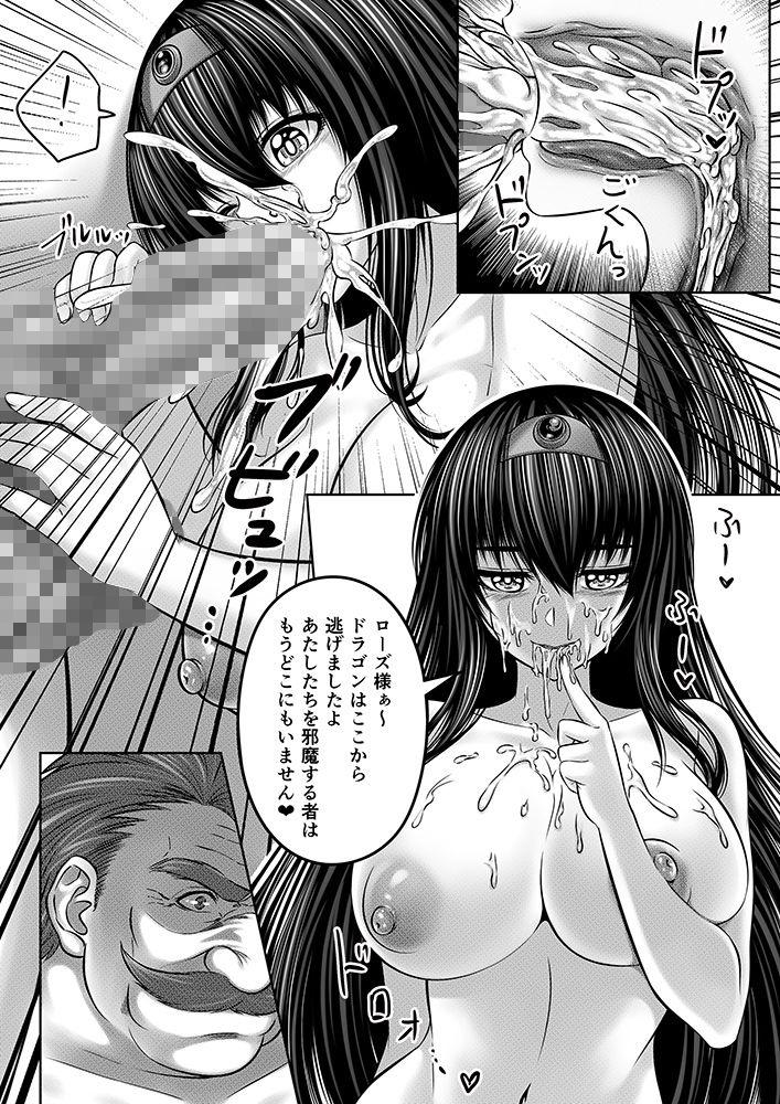 呪いの鎧/ bad end story 1