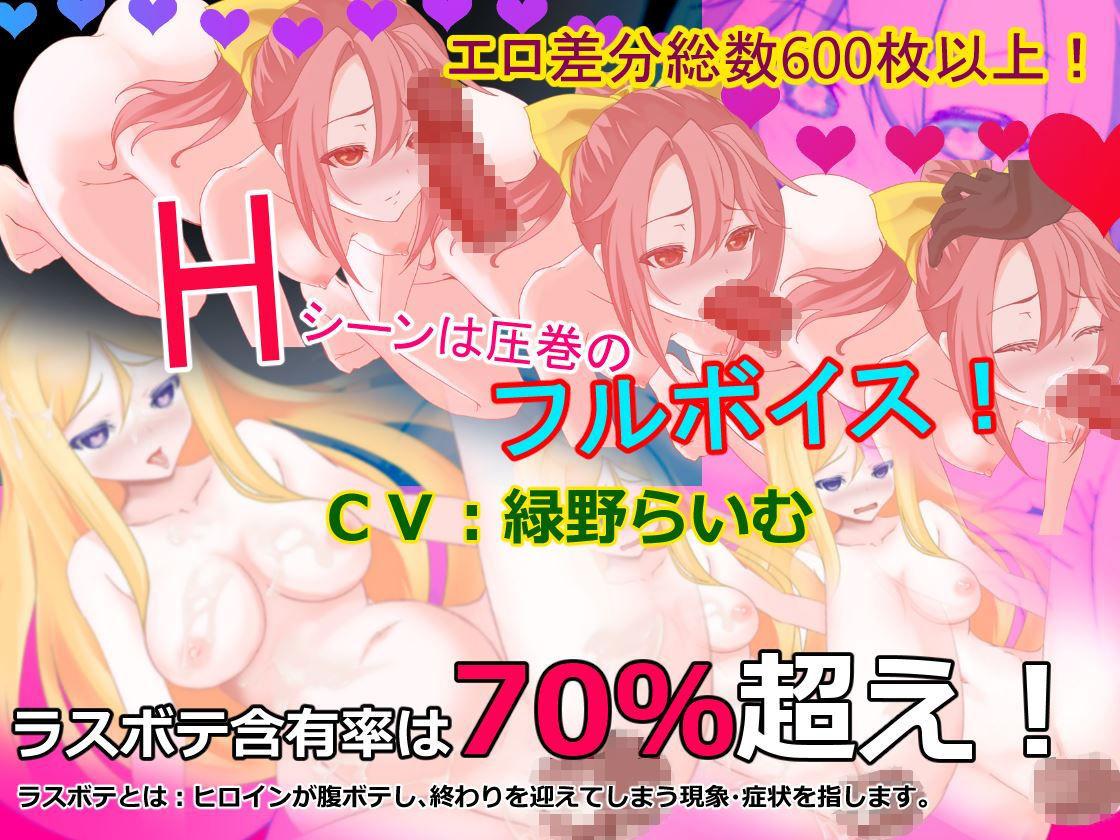 リナリアの冒険〜Girls Redemption〜