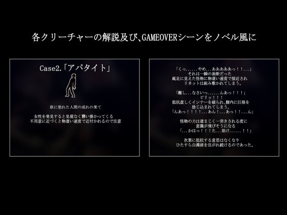 Malicious Reload - GAMEOVER全集 -