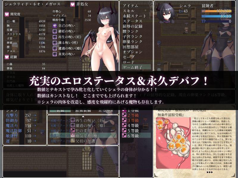 データ トラップ アイランド 淫魔 の セーブ 無料レンタル掲示板teacup.のBBSティッカー