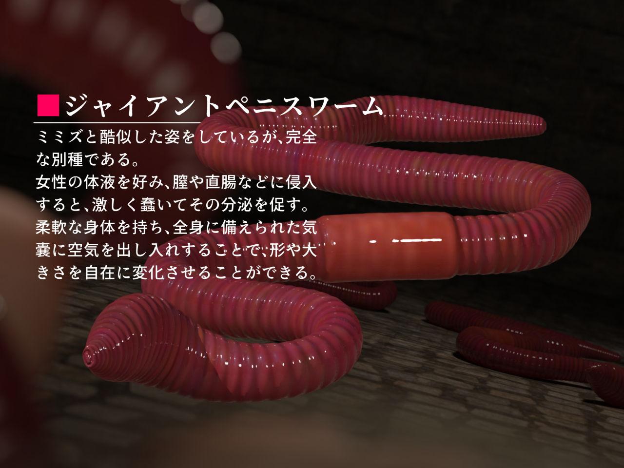 プリズンレコード —淫獄のプリンセスエルフ— STAGE.1