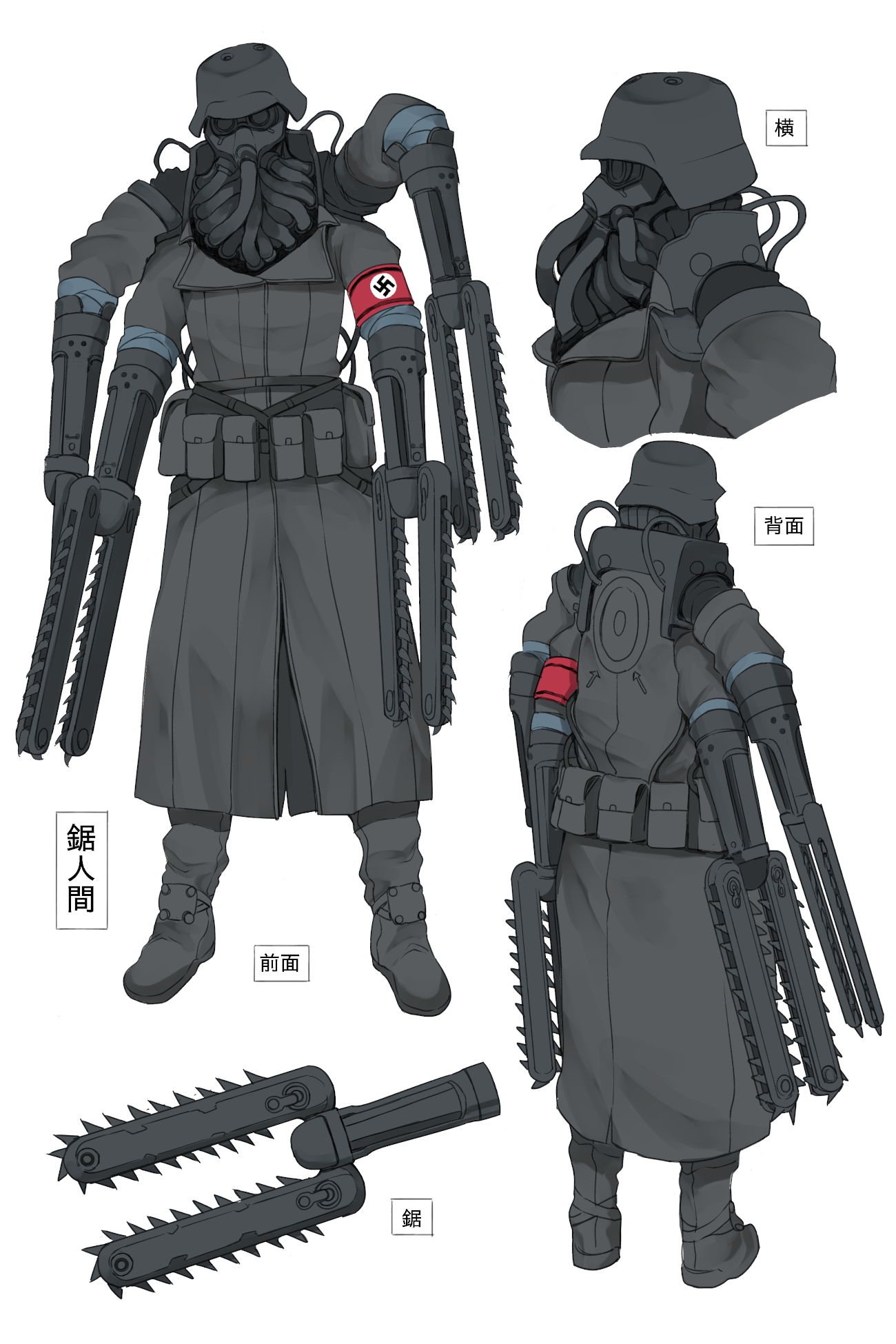 ナチス最終兵器サメ人間 平成シリーズコンプリートパック