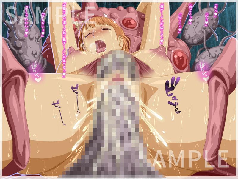 ジブ姦(風の○のナ○シカ&もの○け姫)CG集パック(特典イラスト付き)