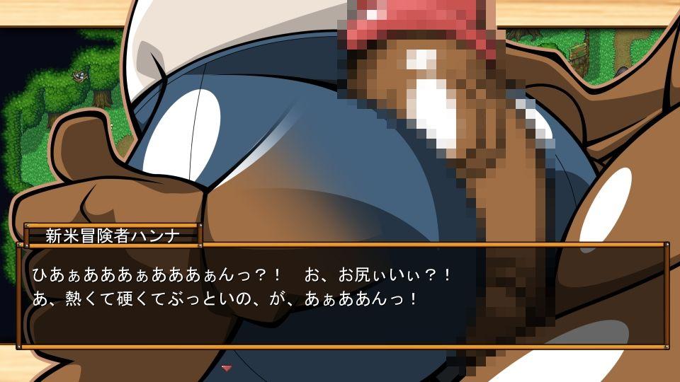 くえすと&クエスト〜 ドワーフ娘のハンナNTR編