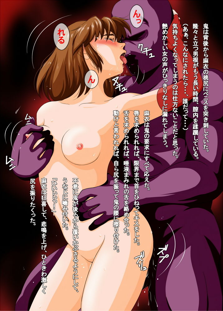 烙淫の姫巫女DL5