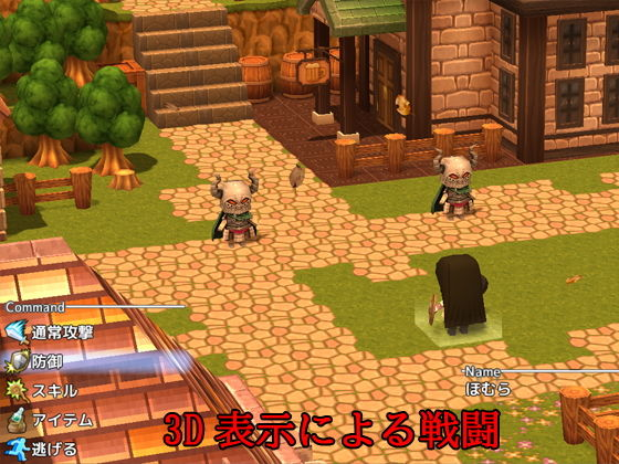 【PC/Android】ほむらのエッチな性欲集め 〜鬼&レ●プ魔&魔法少女3〜
