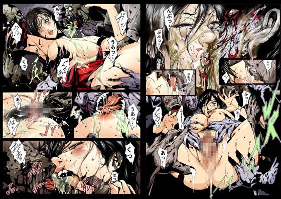 zonbio rape
