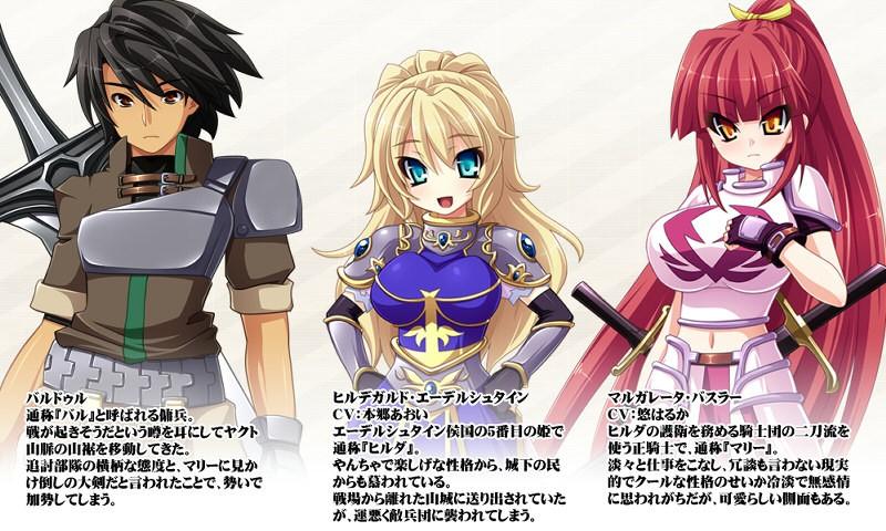 堕ち姫レディ・ナイト〜亡国のお姫様を護衛する女騎士と傭兵〜