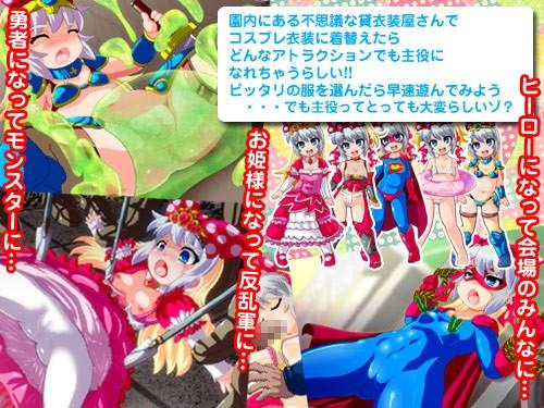 きゃろる in テーマパーク 〜ち○っこコスプレ陵辱ミニAVG〜