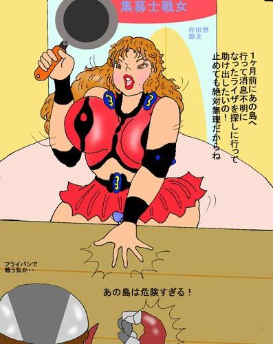 女戦士レイサ BeastIsland vol.1