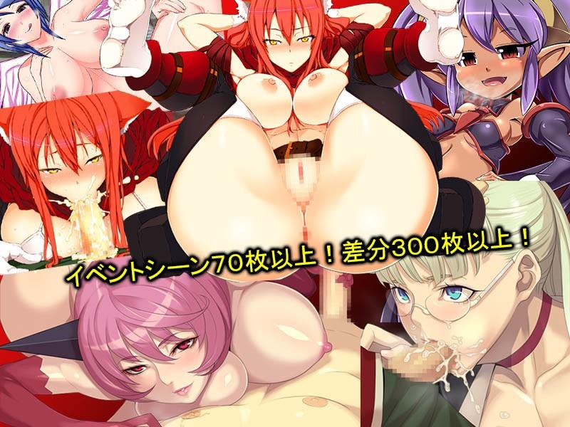 アダルトRPG〜トウキョウ天魔〜