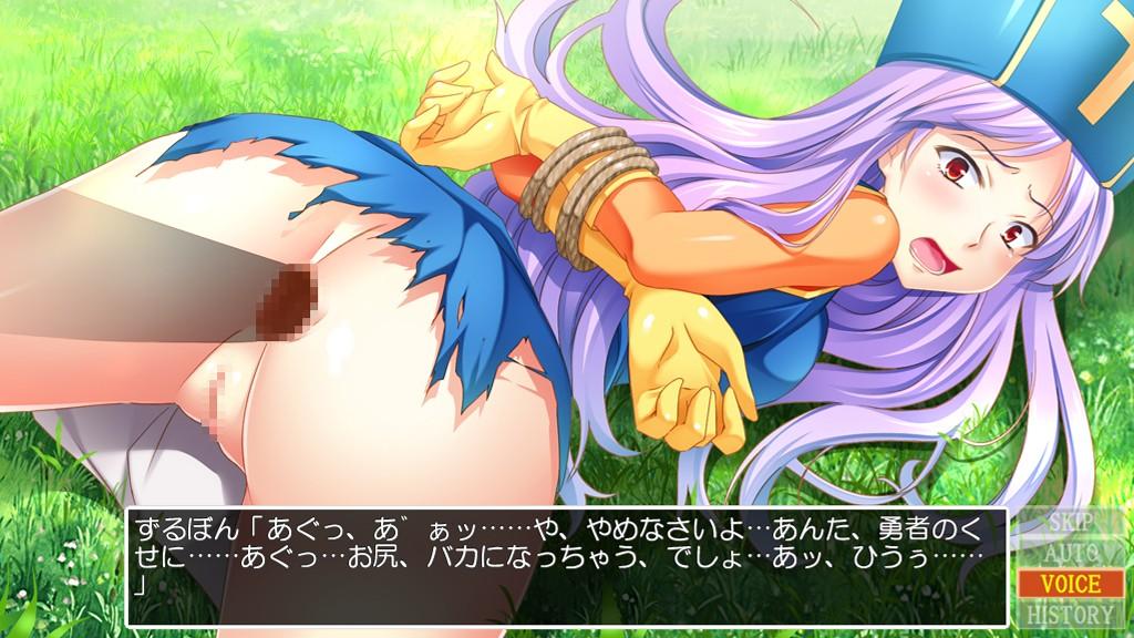 DragonMahjongg3竜神編プラス アップグレード版