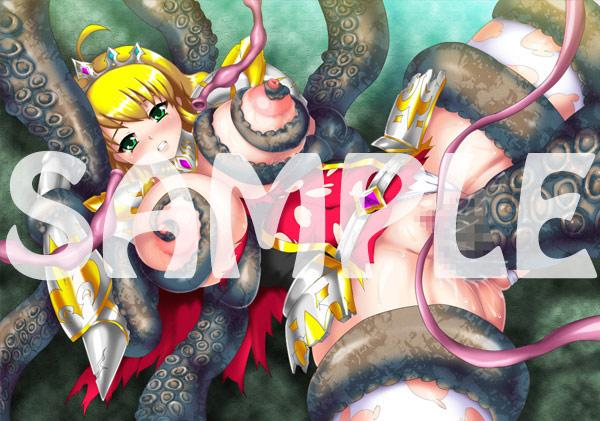 Princess of Darkness -姫騎士触手淫交汁-